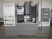 数控全自动860型立式加工中心 CNC加工中心机床