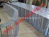 焊装升降机桥式穿线钢铝拖链