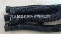 耐酸碱缝合式活塞杆保护套/耐高温防护罩
