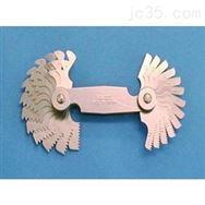 日本亲和牌工具