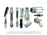 低价出售原装正品史陶比尔SPC05.2000/IA/JV接头