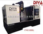 CNC1265L数控立式加工中心