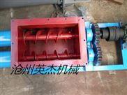 双管螺旋输送机型号双管螺旋输送机厂家