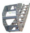 55*100桥式钢制穿线拖链