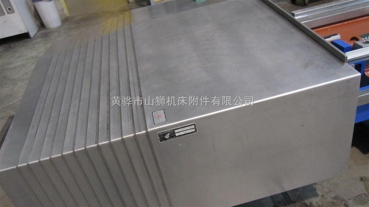 数控机床钢板防护罩生产商