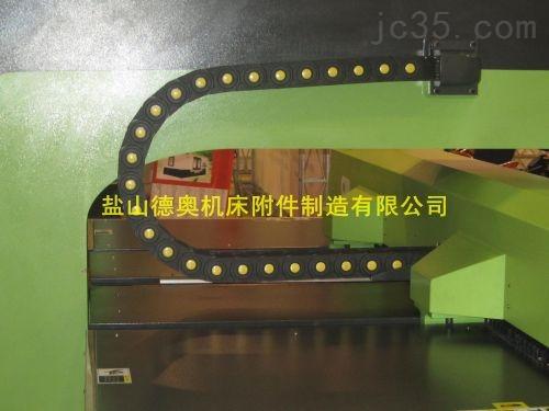 农业机械护线电缆尼龙拖链
