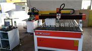 供应大连广告雕刻机 亚克力雕刻机生产基地 PVC板材雕刻机专业厂