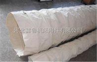 耐磨帆布水泥伸缩布袋水泥厂专用
