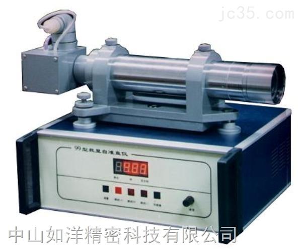 如洋光电自准直仪ROYAL-CCD,高精度光电自准直仪CCD
