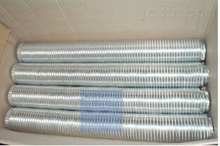 铝箔伸缩管