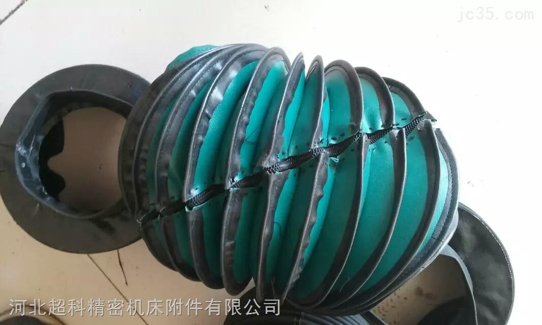 缝制式丝杠防护罩_钢丝圈支撑丝杆防护套