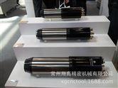 更换北京精雕JD120-20BT30/A电主轴轴承