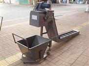 车床磁性排屑机输送排屑器