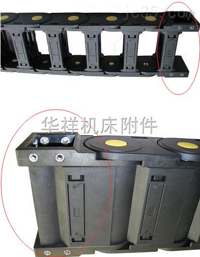 耐高温重型工程塑料拖链