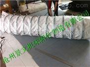 散装水泥伸缩布袋尽在沧州景文机床附件