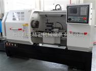 CNC-50H数控车床