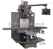 深圳市捷甬达-高精密床式铣床B-600SC 立式炮塔摇臂铣床