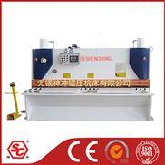QC11Y-30X2500液压闸式剪板机