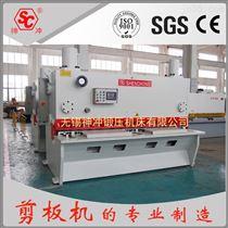 2.5米 30毫米液压剪板机