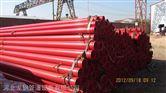 双层FBE熔结环氧粉末防腐钢管