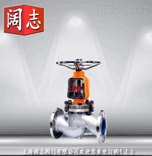 YJ41W-25P不锈钢氧气截止阀