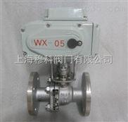 日本KTM电动球阀上海一级代理商