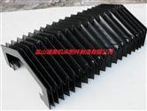 激光切割机风琴式防护罩