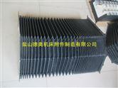 电焊机防尘柔性风琴防护罩