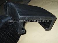 机床风琴式防护罩 机床丝杠防护罩 机床卷帘防尘罩