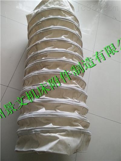 环保耐磨输送布袋厂家规格定做