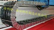 开槽机穿线线缆钢制拖链