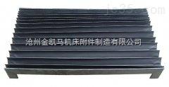 850加工中心横梁专用风琴防尘罩