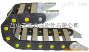 工程钢铝拖链,钢制工程拖链