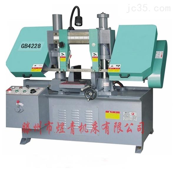 GB4228卧式双立柱金属带锯床(龙门式)