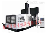 XK2308A数控龙门加工中心
