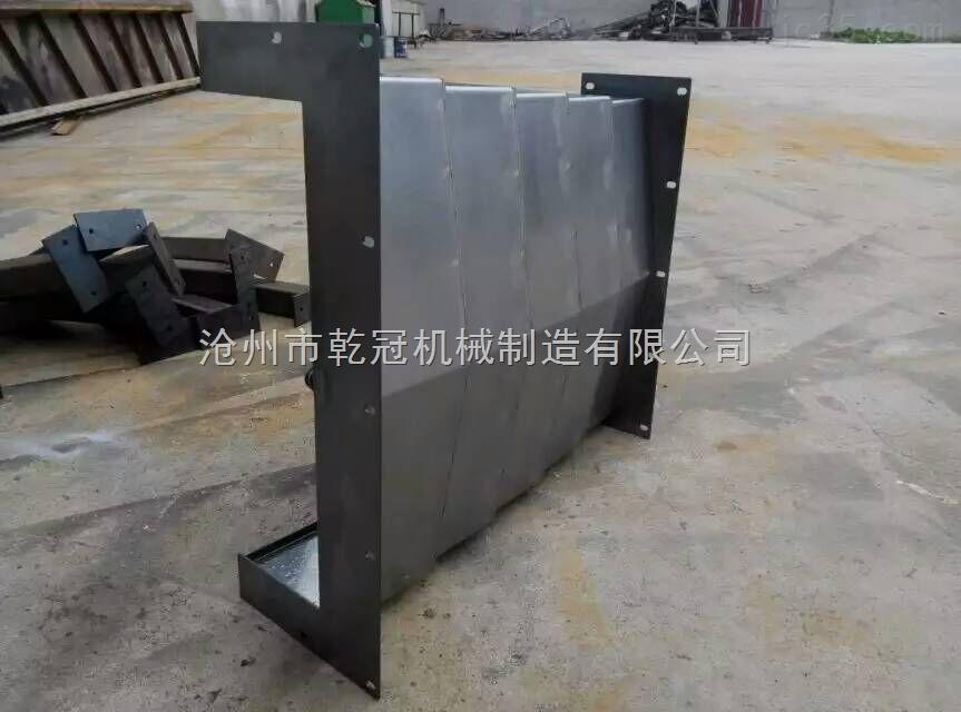 乾冠牌铣床机械专用钢板防护罩厂家