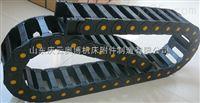 供应桥式尼龙拖链 封闭式电缆拖链 营口塑料油管拖链