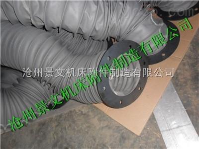 高温阻燃负压软连接规格材质介绍