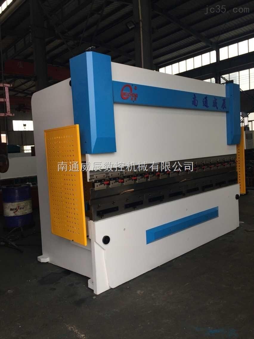 WC67Y液压板料折弯机厂