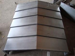 切割机钢板防护罩