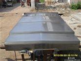 销售江苏铣床专用钢制防护罩