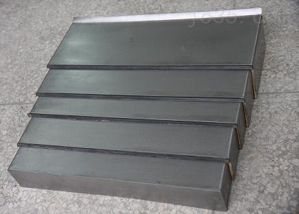 数控机床导轨钢板防尘罩