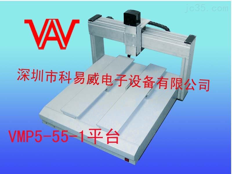 VMP5-55-1 我科易威 高速直线双Y三轴平台 高速直线滑台模组  VAV  行