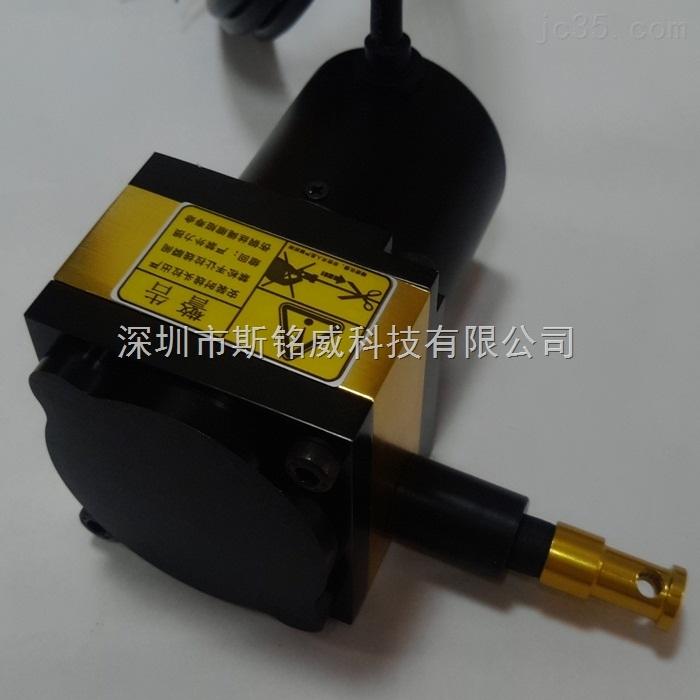洗矿机位移传感器
