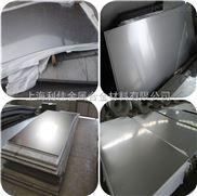 ASTM420不锈钢中厚板