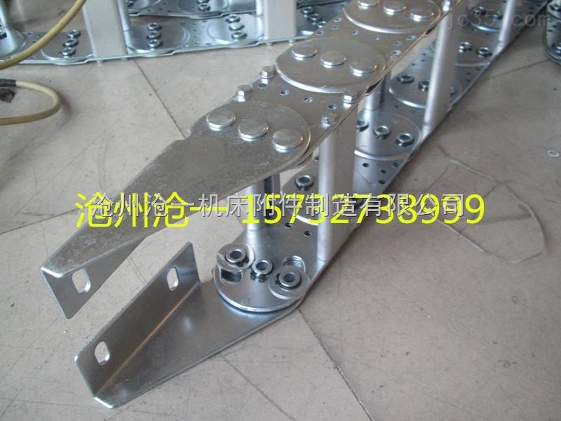 苏州钢制拖链厂家