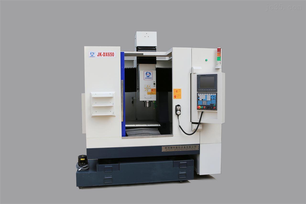常州精科CNC雕铣加工中心JK-DX650ATC数控设备模具雕铣机