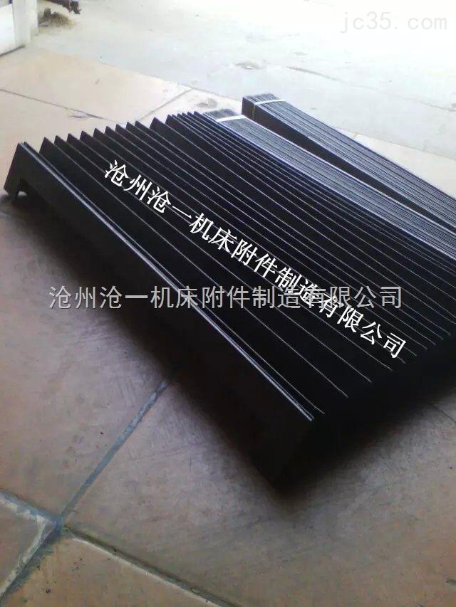 淮北防水柔性风琴防护罩厂
