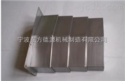 屋脊型不锈钢防护罩