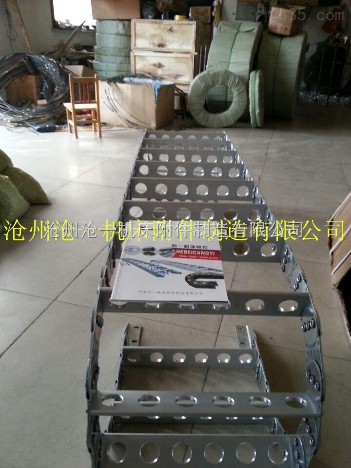 桥式穿线线缆钢制拖链生产厂